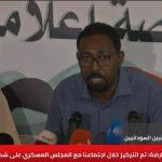 المعارضة السودانية: المفاوضات مع المجلس العسكري تركز على شكل المجلس الانتقالي