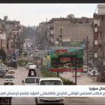 خطوات لتقريب المسافة بين المجلس الكردي والإدارة الديمقراطية في شمال سوريا