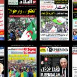 الصحف الجزائرية: رفض شعبي ومقاطعة حزبية لرئيس الجمهورية