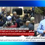 انقسام ومناوشات بين أعضاء الحزب الحاكم داخل قصر المؤتمرات في الجزائر.. شاهد التفاصيل