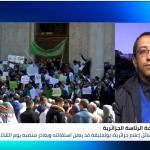 ما هي تأثيرات استقالة بوتفليقة على المشهد الجزائري؟