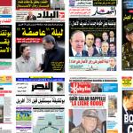 الصحف الجزائرية: ليلة «عاصفة».. بوتفليقة يستقيل تحت ضغط الحراك الشعبي