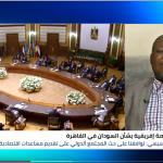 كواليس تمديد الاتحاد الأفريقي مهلة تسليم السلطة في السودان