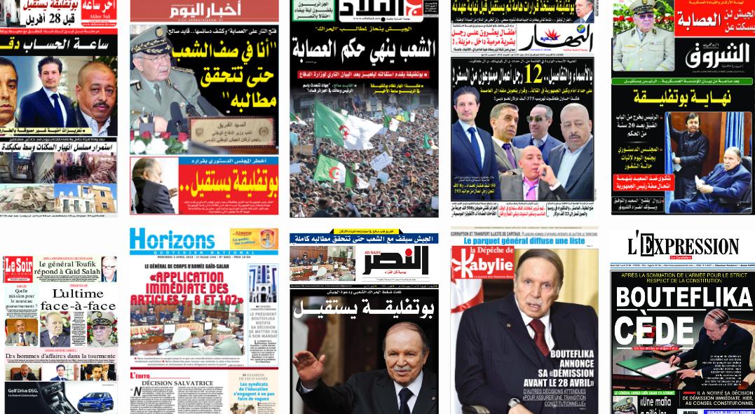 00869bcde الشرق الأوسطاحتجاجات الجزائرالجزائرالمغرب العربيتقاريرتقارير خاصة