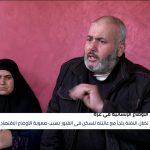 والد شهيد فلسطيني يبيع منزله بسبب سوء الأحوال المادية