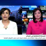 كاتبة جزائرية: لهذا السبب تم توقيف وزير العدالة السابق قبل الهرب