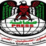 «الصحفيين الفلسطينيين» تتوعد كل من يسيء للنسيج الاجتماعي