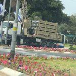 الاحتلال ينشر بطاريات القبة الحديدية تحسبا لحدوث تصعيد محتمل مع قطاع غزة
