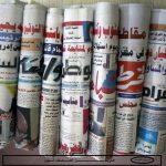 الصحف السودانية: تفكيك دولة «الإخوان» العميقة
