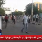 مراسلنا: إطلاق نار متقطع بالعاصمة السودانية بالقرب من وزارة العدل