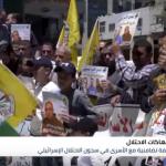 وقفة احتجاجية بالخليل تضامنا مع الأسرى في سجون الاحتلال الإسرائيلي