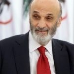 سمير جعجع: فرصة حصول لبنان على دعم من صندوق النقد ضئيلة