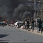 مقتل 6 أشخاص في انفجار بالعاصمة الأفغانية قرب مركز تدريب عسكري
