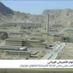 إيران تتحدى المجتمع الدولي: رفع معدل تخصيب اليورانيوم