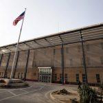 الحكومة الأمريكية تأمر موظفيها غير الضروريين في العراق بالرحيل