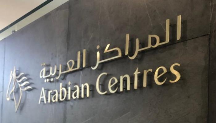 المراكز العربية السعودية تفتح مرتفعة في أول جلسة تداول بالسوق قناة الغد