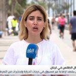 موجة حارة تضرب لبنان