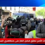 تظاهرات السترات الصفراء تشتعل في فرنسا تزامنا مع عيد العمال