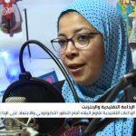 أبرز ملامح إذاعات الإنترنت في مصر