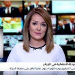 مراسل الغد يكشف تفاصيل إيداع لويزة حنون في الحبس المؤقت