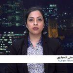 خبيرة في الشأن الإيراني: طهران ستضطر إلى التفاوض مع واشنطن