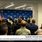 واشنطن .. مؤسسة الدفاع عن الديمقراطيات تناقش إمكانية تصنيف الإخوان جماعة إرهابية