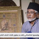 تعرف على مقتنيات أشهر جامعي التحف الأثرية في باكستان