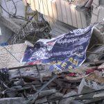 الخارجية الفلسطينية نتابع جرائم الاحتلال بغزة مع الجنايات الدولية