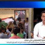 مطالبات بتحرك فلسطيني في قضية مقتل زكي مبارك بالسجون التركية