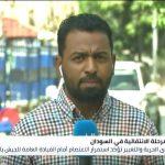 السودان.. لجنة الوساطة تطرح مبادرة بشأن تشكيل المجلس السيادي
