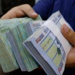 تليمر: مخاطر سندات لبنان الدولية تميل للجانب السلبي
