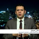 خبير: إيران تتبع استراتيجية «حافة الهاوية»