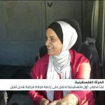 لينا مصفر.. أول فسطينية تحصل على رخصة قيادة مركبة شحن ثقيل