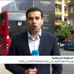 هل يصبح ساجد جافيد أول رئيس وزراء مسلم لبريطانيا؟