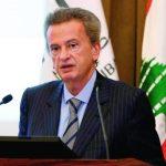 مصرف لبنان: إشارات إيجابية في إصلاحات الموازنة وقطاع الكهرباء