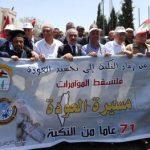 اشتية في ذكرى النكبة: أي حل سياسي ينتقص من حقوق الشعب الفلسطيني مرفوض