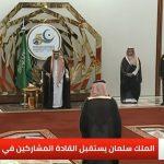 العاهل السعودي يستقبل القادة المشاركين بالقمة الإسلامية