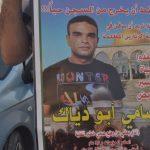 نادي الأسير: نحمّل الاحتلال مسؤولية تدهور الوضع الصحي لسامي أبو دياك