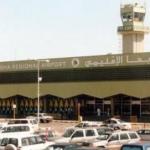 فلسطين.. الخارجية تدين الاعتداء على مطار أبها السعودي