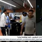 خبير يعلق على استهداف ميليشيا الحوثي مطار أبها السعودي