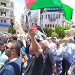 تظاهرة حاشدة وسط رام الله للتنديد بصفقة القرن وورشة البحرين