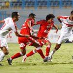 الزمالك يتعثر من جديد بتعادله مع حرس الحدود في منافسات الدوري المصري