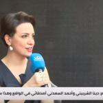ريهام عبد الغفور في زي الشمس: هذا هو المشهد الأصعب في العمل