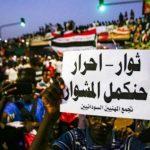 الصحف السودانية: تعليق العصيان المدني اليوم.. و(الإخوان) دبروا ونفذوا مجزرة الاعتصام