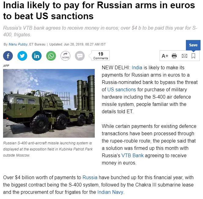 الهند قد تدفع ثمن الأسلحة الروسية باليورو – قناة الغد