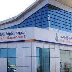 مصرف الشارقة الإسلامي بالإمارات يستعد لإصدار صكوك دولارية لتعزيز رأس المال
