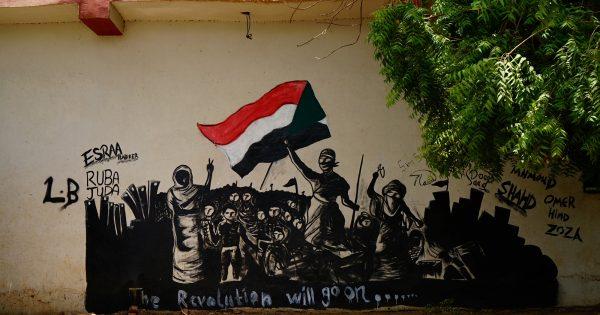 السودان.. تستمر الثورة   قناة الغد