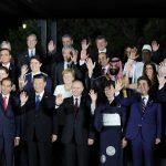 اختتام أعمال قمة مجموعة العشرين في أوساكا