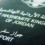 الأردن.. البدء بإجراءات إصدار وتجديد جوازات سفر المقدسيين