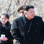 شقيقة كيم جونج أون تزور المنطقة منزوعة السلاح بين الكوريتين اليوم